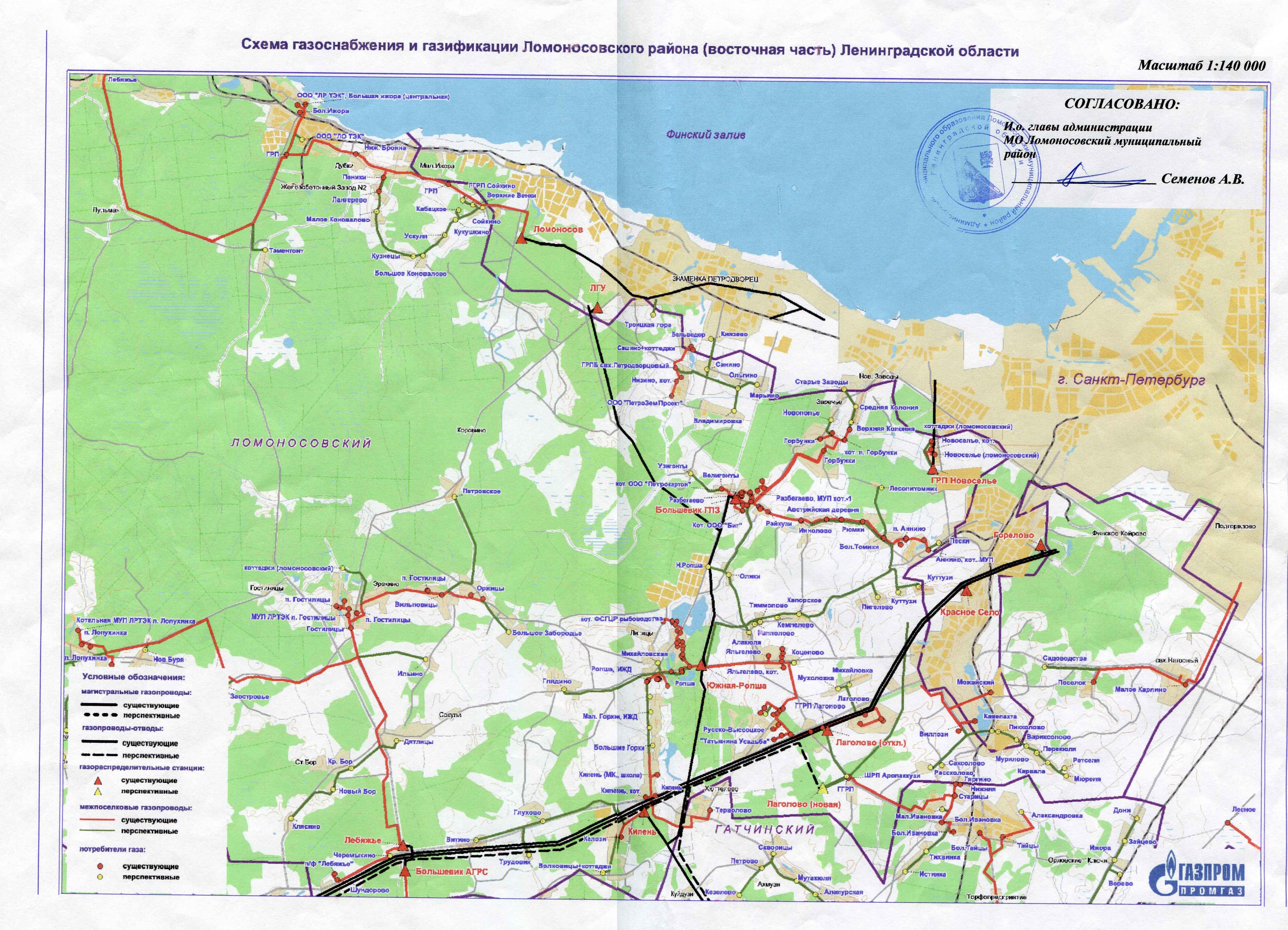 Схема газификации ленинградской области